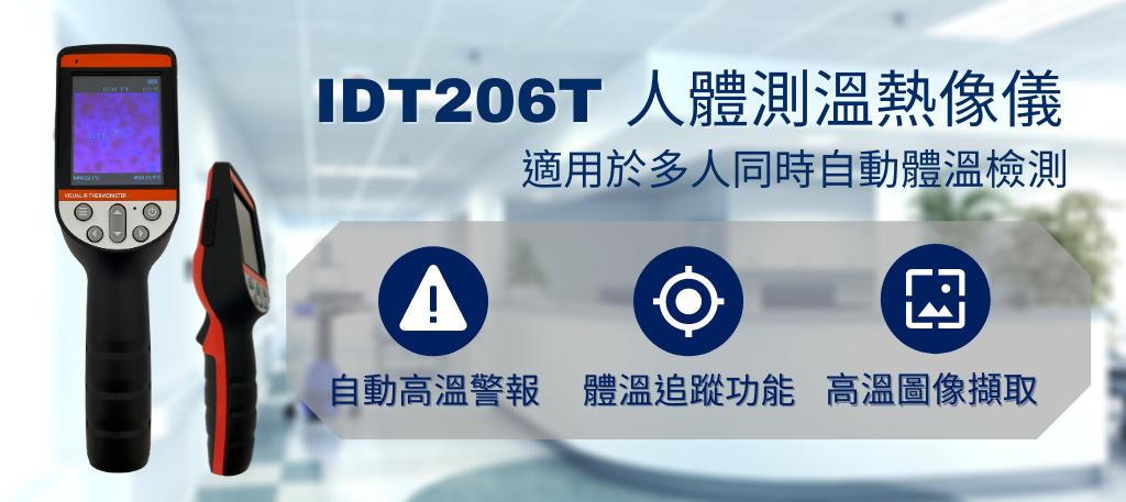 IDT206T