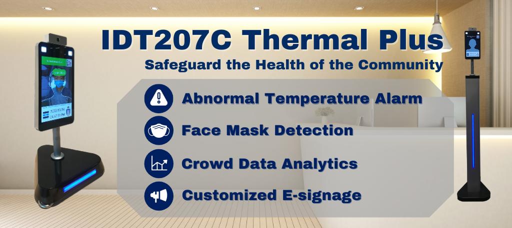 IDT207C 自助人像測溫一體機