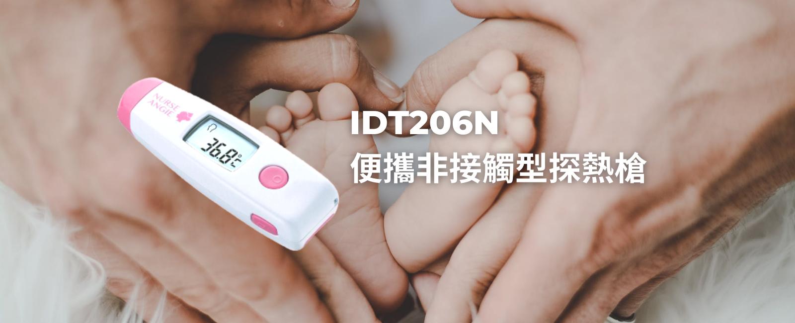 IDT206N
