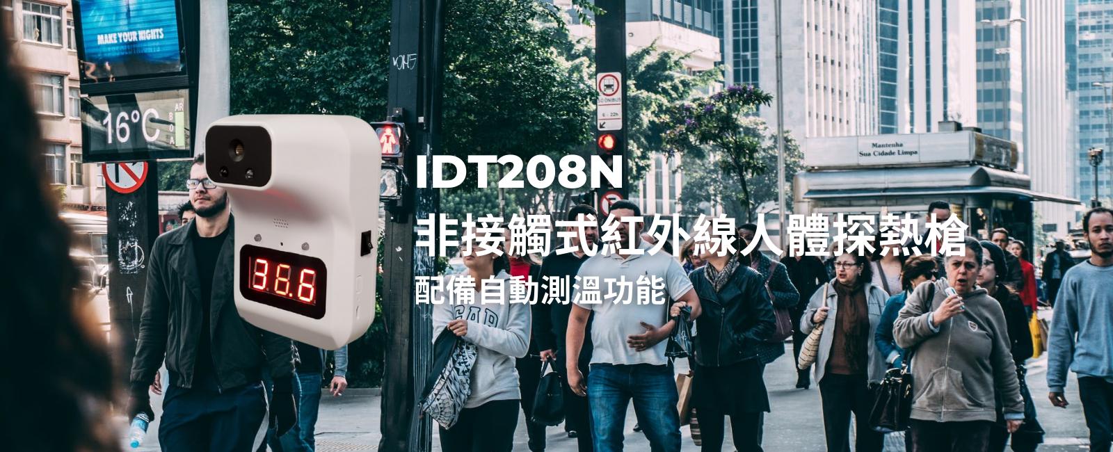 IDT208N