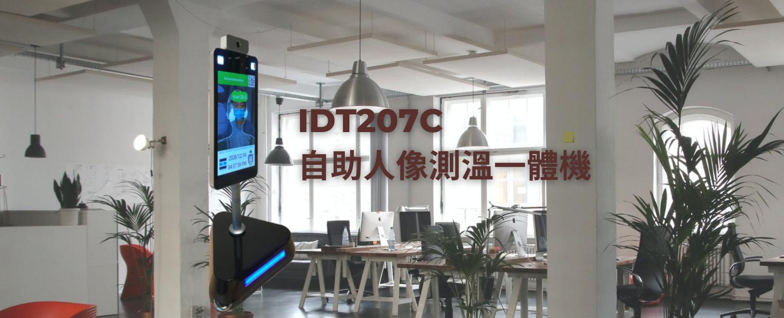 IDT207C
